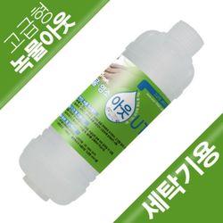 녹물아웃(녹물 염소 제거)필터 - 고급형(세라믹볼 有) 세탁기용