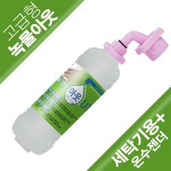 녹물아웃(녹물 염소 제거)필터 - 고급형(세라믹볼 有) 세탁기용+온수젠더