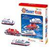 [C096h]요트 클럽(Yacht Club)