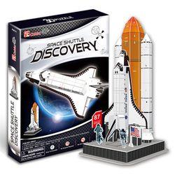 [P601h]디스커버리호-미국(Discovery-U.S.A.)