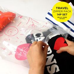 TRAVEL ZIPPER PACK 14P SET