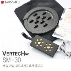 Vertech 통기타 습도조절기 SM-30