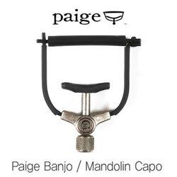 Paige 페이지카포 반조카포 만돌린카포 PC-B4-1.437