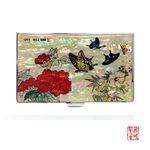 [남계우] 화접도 - 작약꽃과 나비 자개 휴대명함집