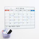 [4색마카 파우치+흡착판 증정] 월간계획표Sheet 60cm x 40cm