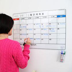[4색마카 파우치+흡착판 증정] 월간계획표Sheet 70cm x 50cm