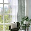 Elegant Linen Curtain (skyblue) 먼지적고 도톰한 린넨혼방커튼
