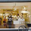 im166-커피한잔의여유(초대형)