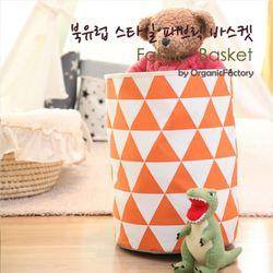 [오가닉팩토리 정품] 북유럽스타일 패브릭바스켓 오렌지 트라이앵글