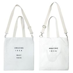 MUST HAVE-WHITE