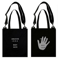 MUST HAVE(BLACK)