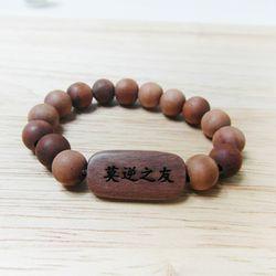 이니셜 대추나무 팔찌(대추나무+흑단)