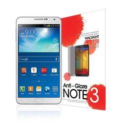 맥사이트 갤럭시노트3 지문방지필름 Galaxy note3