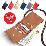 [무료배송] 커버드 카드홀더목걸이-커버드SW (이니셜각인)