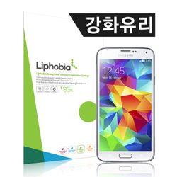 삼성 갤럭시S5 광대역 LTE-A 리포비아G 강화유리필름