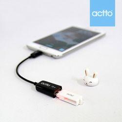 ACTTO엑토 OTG 케이블 OTG-01