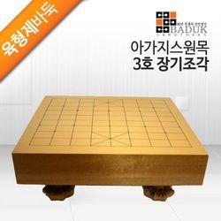 육형제바둑 [아가지스3호원목장기조각]