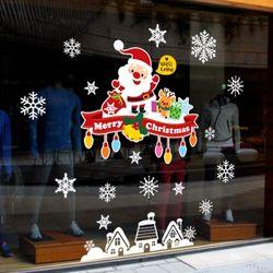화이트 크리스마스 루돌코산타 - 마을 (출력+컷팅)