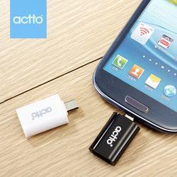ACTTO엑토 링크 OTG 커넥션 OTG-05
