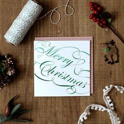 디비디 크리스마스 카드 - Trendy