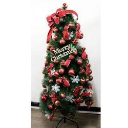 크리스마스 스탠드 솔 트리 150cm (전구포함)