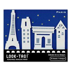 메모잇-Paris