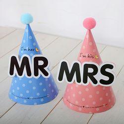 MR MRS 고깔모자세트
