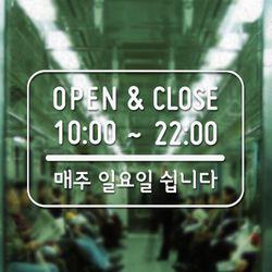 [주문제작]영업시간안내(OPEN & CLOSE) NO 001 R Size