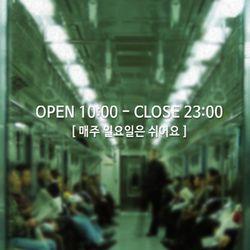 [주문제작]영업시간안내(OPEN & CLOSE) NO 006 R Size
