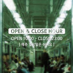 [주문제작]영업시간안내(OPEN & CLOSE) NO 008 R Size