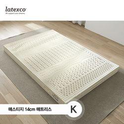 LATEXCO 라텍스매트리스 14cm 킹