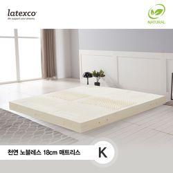 LATEXCO 라텍스매트리스 천연18cm 킹