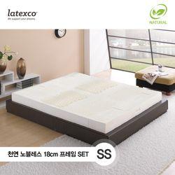 LATEXCO 라텍스매트리스 천연18cm 슈퍼싱글+프레임