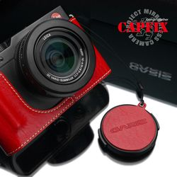 XA-CFDLR 렌즈 캡 분실 방지악세사리 (LeicaLumix)