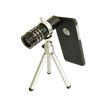 아이폰6 12X망원렌즈 kit
