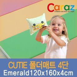 4단큐티 에메랄드 놀이방 폴더매트 (120x160x4cm)