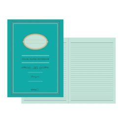 Color Paper Notebook(A5) - 솔트카라멜