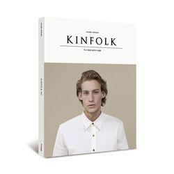 킨포크 KINFOLK vol.13