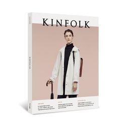 킨포크 KINFOLK vol.14