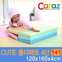 [2개SET] 카라즈 4단 큐티 폴더매트 (120x160x4cm)