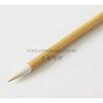 유림 채색필 中(10mm) 한국화.민화.채색.바림용