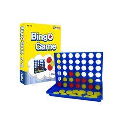 조이매스 빙고게임 Bingo Game