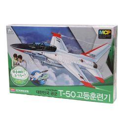 (아카데미과학)172 대한민국 공군 T-50 (AC12519)