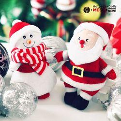 핫팩인형 크리스마스 시리즈 모음