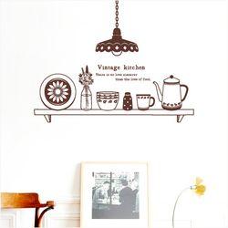 빈티지키친 - Vintage Kitchen