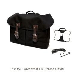 [구성-2] CL-2 프론트 백