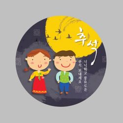 추석 라벨-대보름달(10매)스티커라벨