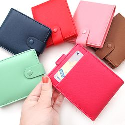 Simple Half Wallet (6color)