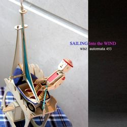 바람을 향해 항해하라 (Sailing into the Wind)