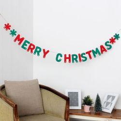 메리 크리스마스 큐트가랜드